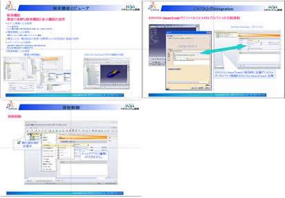 CAD、ドキュメントデータを安全に管理する事が可能です。