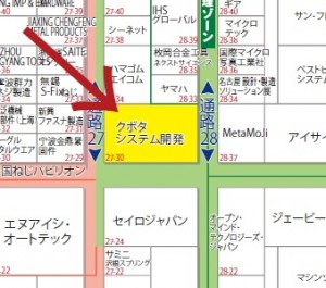 2017booth_map